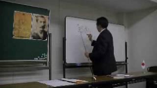 平成22(2010)年2月13日に東京で行った、第10回黒田裕樹の歴史講座「信...
