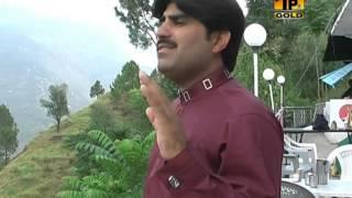 Ameer Nawaz Khan - Masoom Surat