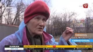 Повышение цен на услуги ЖКХ в оккупированном Крыму возмутило крымчан