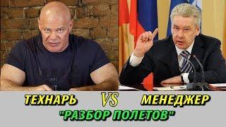 Анализ решений мэра Москвы до и во время пандемии COVID 19