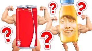 【當飲品全變成肌肉男💪!?】超惡搞KUSO的激戰~超級飲料兄弟!