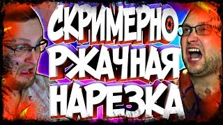 ПРИКОЛЫ С KУПЛИНOВЫM [12 HOURS, LAYERS OF FEAR, BLAME HIM]