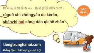 Dạy tiếng Trung - học tiếng Trung tại Hà Nội - bài học tiếng Trung trực tuyến online