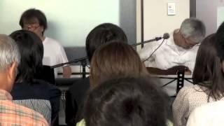 2013年8月4日 早川義夫+佐久間正英ライブat ふくちゃんクリニッ...