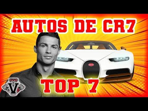 TOP 7 AUTOS DE CRISTIANO RONALDO