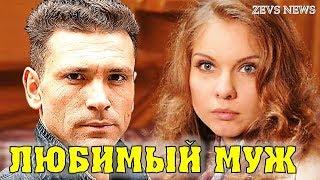 Единственная любовь актера Антона Хабарова