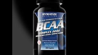 Dymatize BCAA Complex 2200 200 Caplets Review