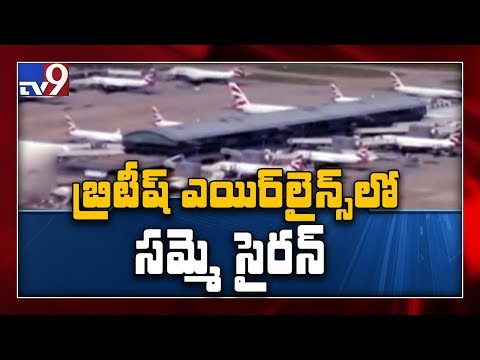 Nearly all British Airways flights cancelled as pilots go on strike - TV9