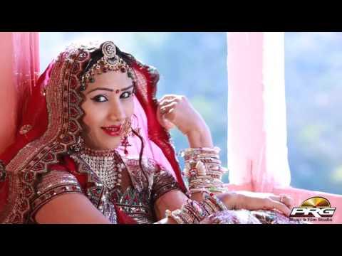 2016 Rajasthani Folk Song | Mari Runak Junak Payal | Nutan Gehlot | HD Video | New Release Song