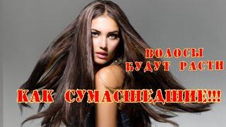 Шикарные волосы Маски с советских времён для быстрого роста и укрепления волос
