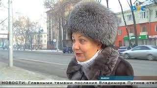 РТС-НОВОСТИ (16 января 2020)