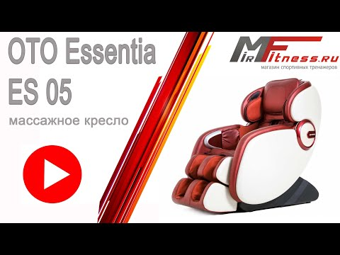 Массажное кресло OTO Essentia ES 05
