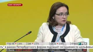Сенсационное заявление Набиулиной про курс доллара рубля 2013 года.usdup ru nabiulina