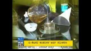 My Tea House, The Tea Restaurant in Bangalore-Suvarna.3gp
