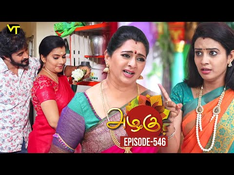 Azhagu Tamil Serial latest Full Episode 546 Telecasted on 04 Sep 2019 in Sun TV. Azhagu Serial ft. Revathy, Thalaivasal Vijay, Shruthi Raj and Aishwarya in the lead roles. Azhagu serail Produced by Vision Time, Directed by Selvam, Dialogues by Jagan. Subscribe Here for All Vision Time Serials - http://bit.ly/SubscribeVT   Click here to watch:  Azhagu Full Episode 545 https://youtu.be/KkKwwhbz3yE  Azhagu Full Episode 544 https://youtu.be/wsTidRiBnx4  Azhagu Full Episode 540 https://youtu.be/eVY8GmJlUSA  Azhagu Full Episode 539 https://youtu.be/2nCT3UV3Rs8  Azhagu Full Episode 538 https://youtu.be/kjV1EGSoawg  Azhagu Full Episode 537 https://youtu.be/n2FXmqOsb-E  Azhagu Full Episode 536 https://youtu.be/vWsIUjK5xJ0  Azhagu Full Episode 535 https://youtu.be/jLYZzDlzdOk  Azhagu Full Episode 534 https://youtu.be/sCxLeUpYRmE  Azhagu Full Episode 533 https://youtu.be/JL8yHWl6eOw  Azhagu Full Episode 532 https://youtu.be/iLuezhcsXlY  Azhagu Full Episode 531 https://youtu.be/PY9FIiinHYI   For More Updates:- Like us on - https://www.facebook.com/visiontimeindia Subscribe - http://bit.ly/SubscribeVT