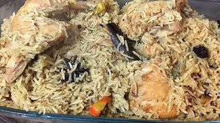 chicken pulao recipe in urdu