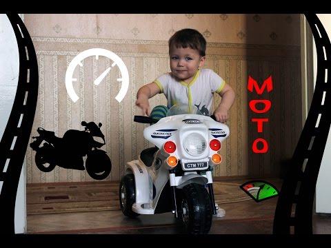 Мотоцикл Kreiss Распаковка