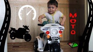 мотоцикл Kreiss Распаковка Сборка Обзор
