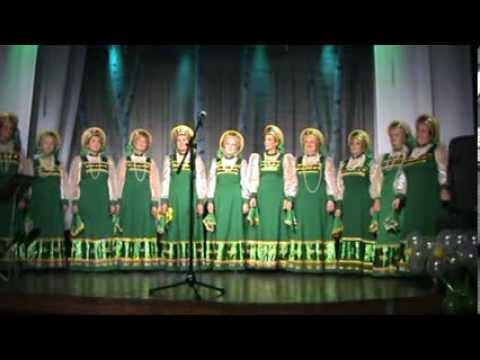 Народный ансамбль русской песни Россиянка