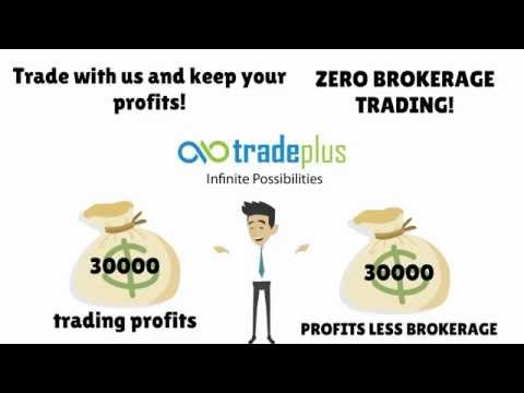 Lowest brokerage in the Industry! Trade with Tradeplus Online!