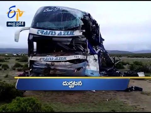 10 AM | Ghantaravam | News Headlines | 20th January 2019 | ETV Andhra Pradesh