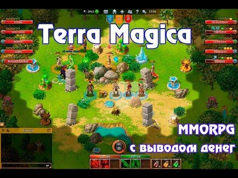 Обзор Terra Magica | MMORPG с выводом денег