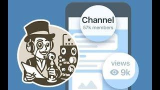 Накрутка подписчиков в Телеграмм  канал и группу