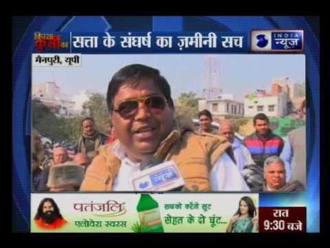Kissa Kursi Kaa: What do people want from their leaders Mainpuri, Uttar Pradesh?