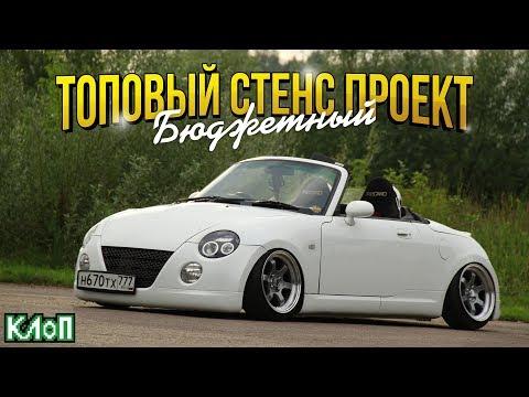 1xbet автомобиля
