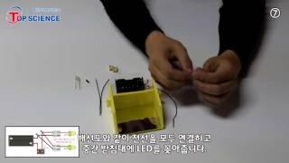 [탑사이언스] 자외선 칫솔 살균기
