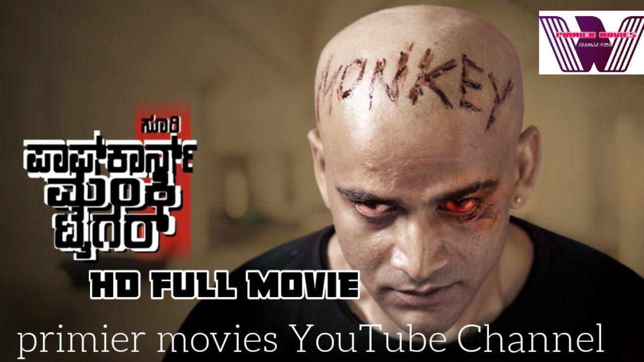 Download Popcorn monkey Tiger Full Kannada Movie