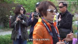 20170423 사진동호회 출사 - 남한강 양평