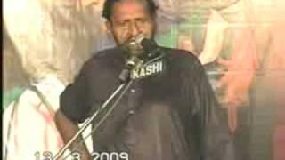 Zakir Maqbool Hussain Dhakoo Karbala aur Darbar Part 5 of 5