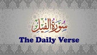 Surah Al-Fil (The Elephant): Arabic and English translation