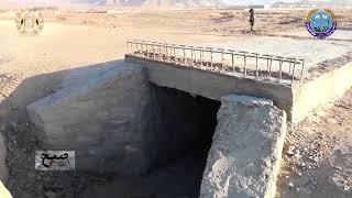 بازسازی سرک عمومی گلبهار الی چشمه الله داد در ولسوالی حصه اول کوهستان ولایت کاپیسا
