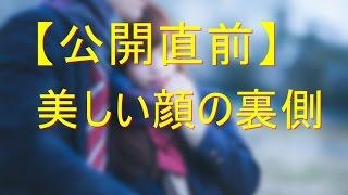 映画『ヒロイン失格』 9月19日(土)全国ロードショー! 「ヒロイン失格...