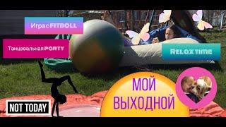 Смешной ЩЕНОК/ДЕТСКИЙ смех/ РАЗВЛЕЧЕНИЯ/ Веселая семейка встретилась