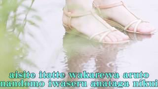 上野旬也とロス・プリメーロ オルケスタ - 小雨のアムール