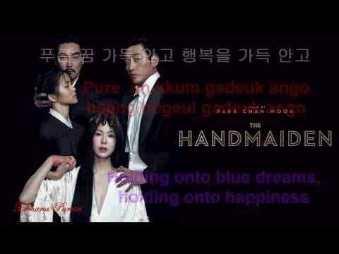 The Sound Of You Come - The handmaiden ( Hangul and English subtitle)