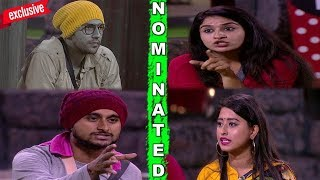 Bigg Boss 12 : Elimination Contestants For This Week | Day 50 | BB 12