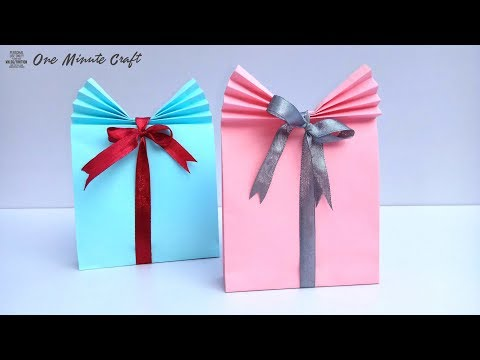 Easy Gift Wrap Ideas for Christmas | 1 Minute Craft