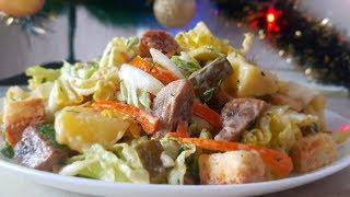 Постный салат от Цыганки. Gipsy cuisine.