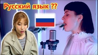 Oksana Fluff, BTS- Euphoria, Реакция корейских комиков, которые на самом деле смотрели BTS