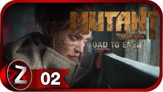 Mutant Year Zero: Road to Eden Прохождение на русском #2 - Новый союзник [FullHD|PC]
