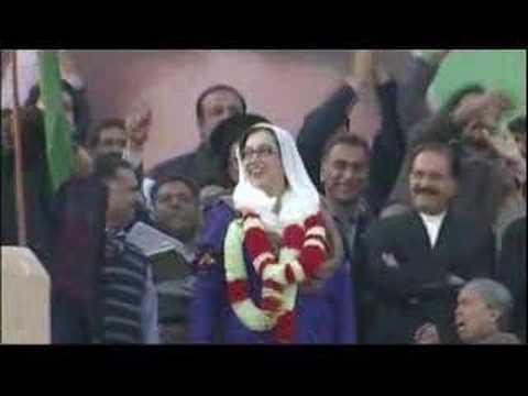 Pakistan mourns Bhutto - 28 Dec 07