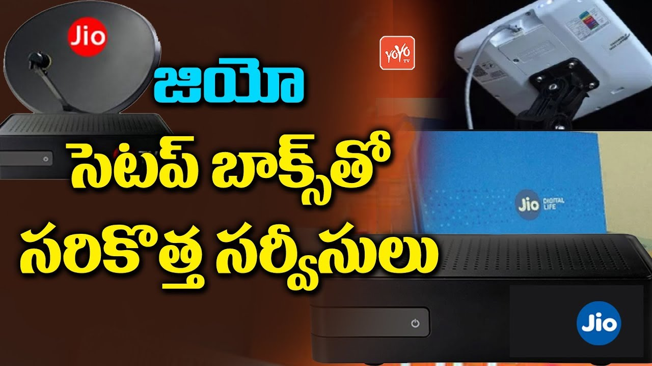 Jio DTH Set Top Box | New Services in JIO Set Top Box | Jio DTH Set Top Box  Price | YOYO TV Channel