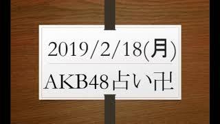 http://plaza.rakuten.co.jp/daimyouou/diary/201902160000 性格本@カーネ...
