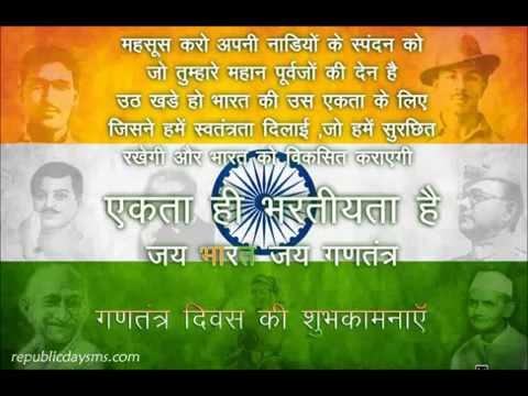 speech or school students for republic day in hindi Find long and short speech on republic day (26 january) of india for students  school students also participate in the parade to show their creativity in the form .