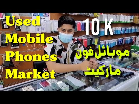 Used Mobile Phone in UAE | Dubai Cheapest Used Mobile Market