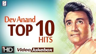 Dev Anand Top 10 Songs Jukebox | HD